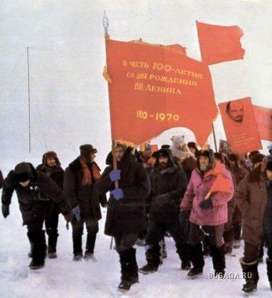 Возвращаясь в СССР!!!