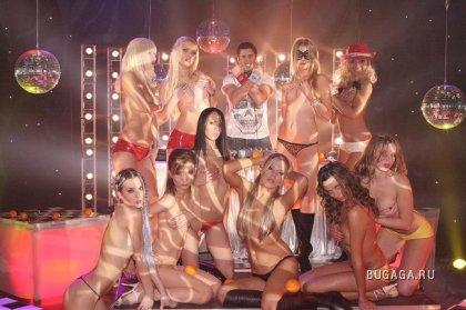 Как празднует MTV
