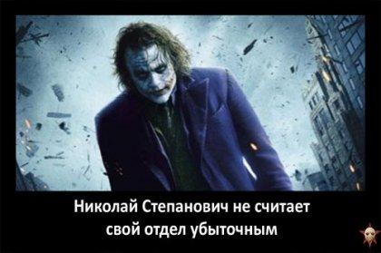 Супер-юмор о кризисе (10 фото)