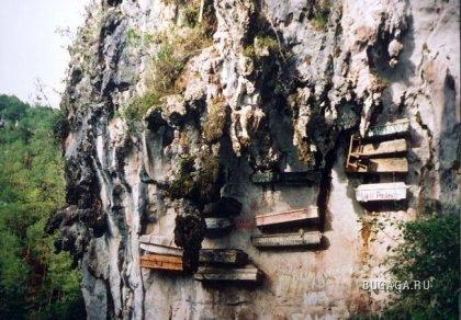 Могилы на скалах