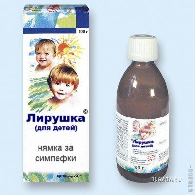 Прикольненькие картинки)