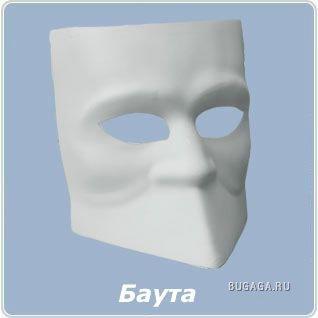 Венецианские маски(...под новый год)
