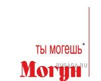Как бы могли звучать западные бренды на русском языке?