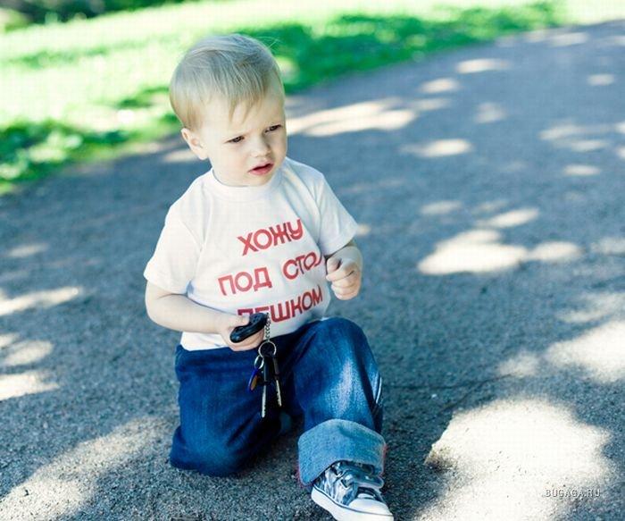 Прикольные картинки про детей маленьких с надписью