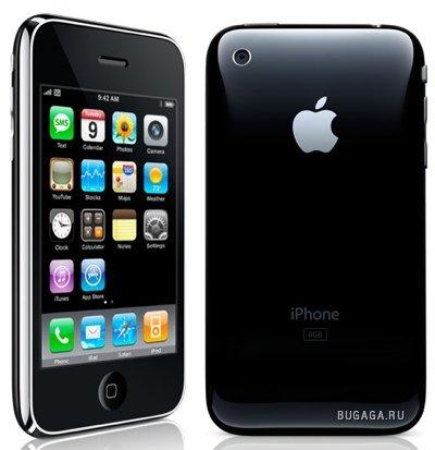 Топ 10 лучших смартфонов 2008 года от Forbes