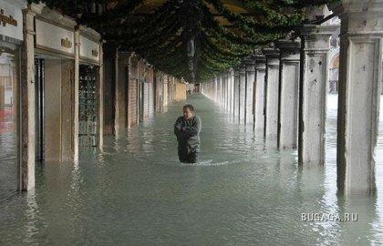 Затопленная Венеция