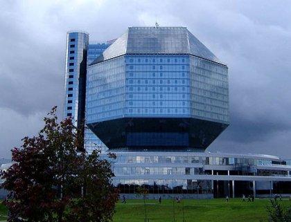 Национальная библиотека Беларуссии
