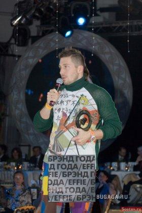 Евгений Чичиваркин