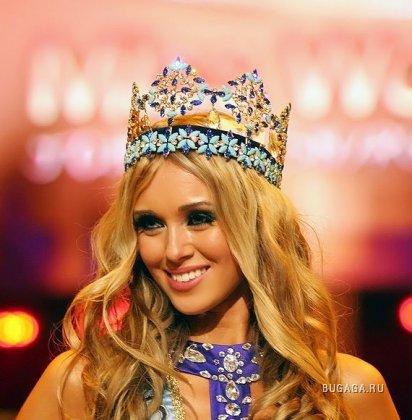Победительница Мисс Мира 2008