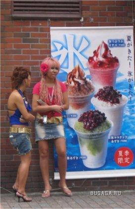 Девушки Токио