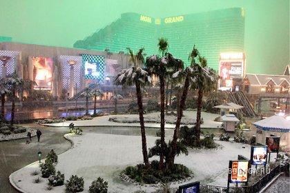 В Лас-Вегасе выпал снег