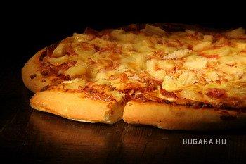 Пицца-это тема!