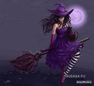 Мир в фиолетовом цвете