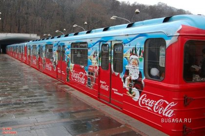 Киевский метрополитен. Реклама повсюду!