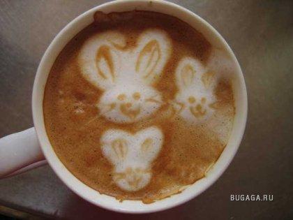 Чашечку кофе не желаете?