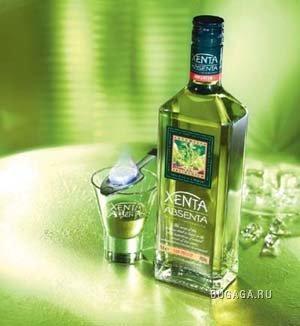 Алкоголь...)