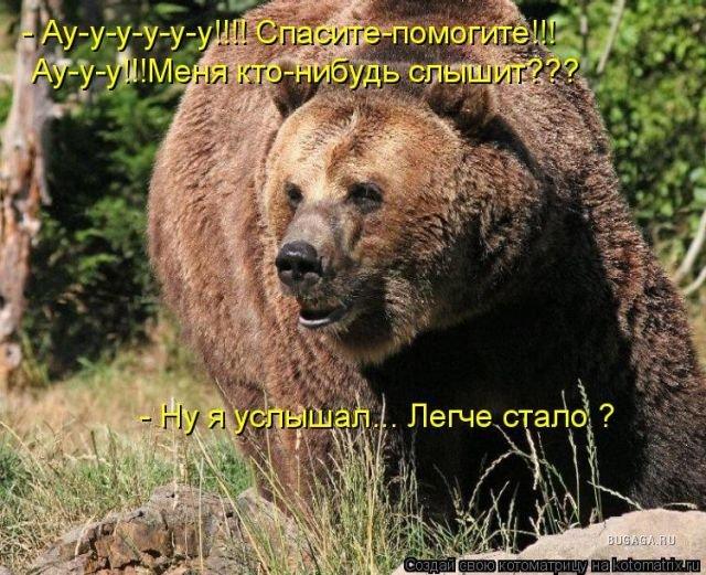 http://www.bugaga.ru/uploads/posts/2009-02/1234128649_img_4738044_4441_12.jpg