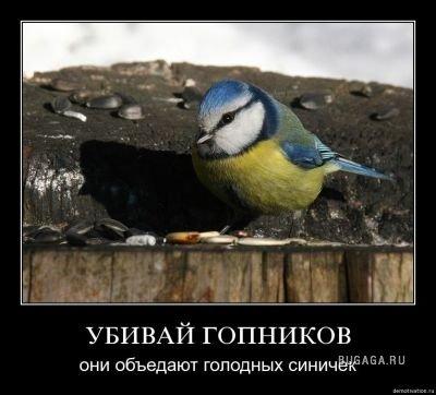 Улыбаемся! :)