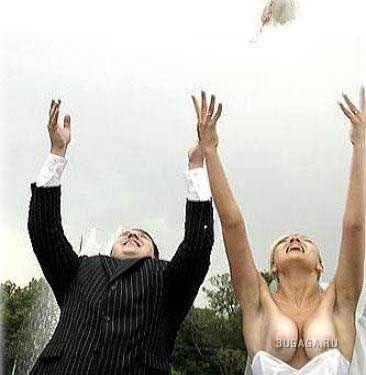 Свадебные заморочки.