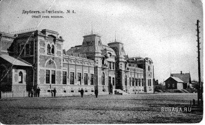 Дербент - древнейший город России