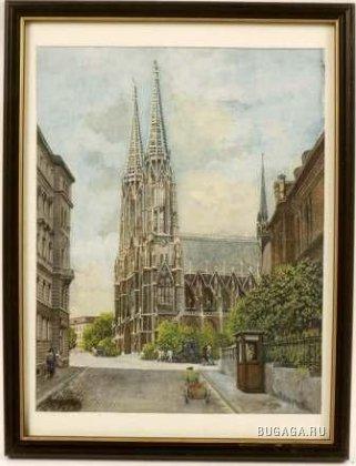 Картины, нарисованные Адольфом Гитлером