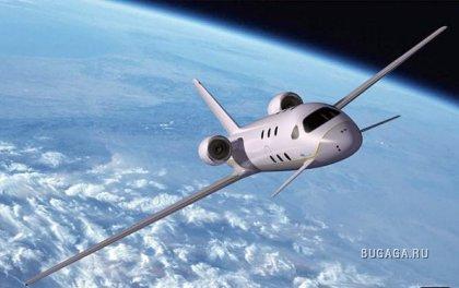 Космоплан Space Plane