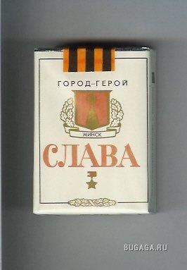 Сигареты родом из СССР