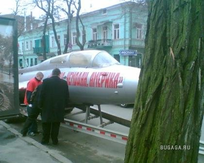 Одесса приобрела подарок для Ющенко