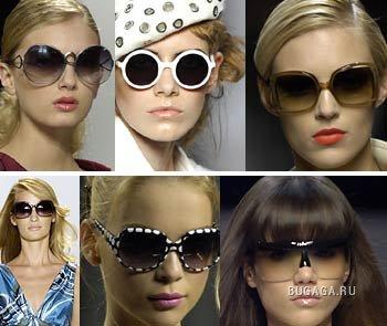 Что сейчас модно?