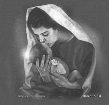 Мамам посвящается