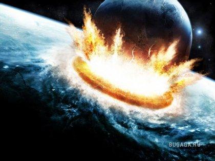 Апокалипсис не остановить ...