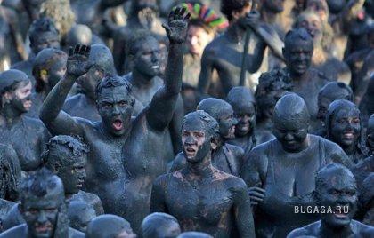 Бразильский карнавал грязи