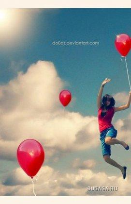 Позитив! Воздушные шарики! Полетели!