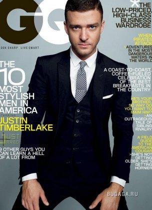 Джастин самый модный - GQ