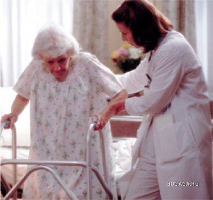 Болезнь Альцгеймера излечима, - ученые - NewsUkraine.