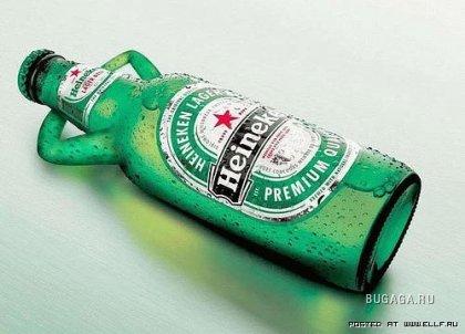 Как на счет пива?