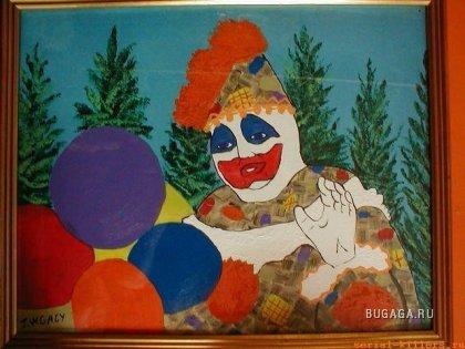 Бойтесь клоунов