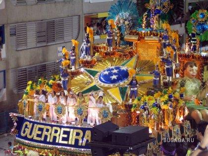 Рио Де Жанейро. Карнавал.