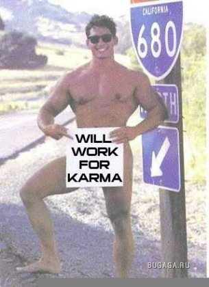 Что такое Карма???