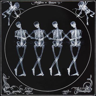 Откровения от рентгена