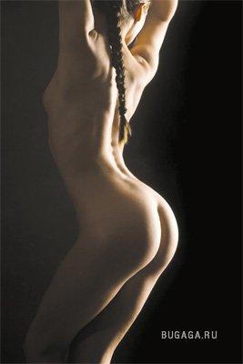 Наши прекрасные тела...