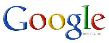 ������� ������ � Google. ������� ������� ����������.