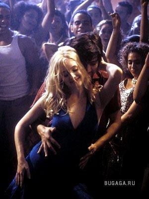 Крутись дискоболл, танцуй тело!