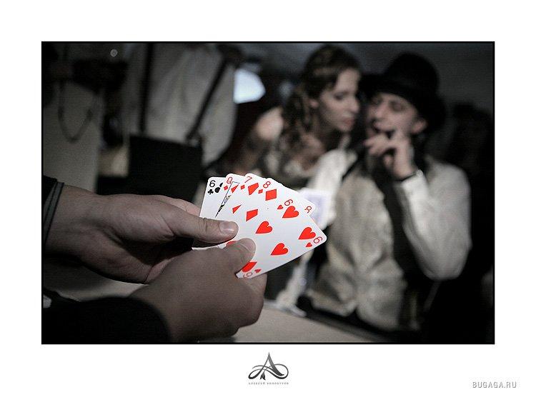 Казино казино это ка это зи это но черный список виртуальных казино