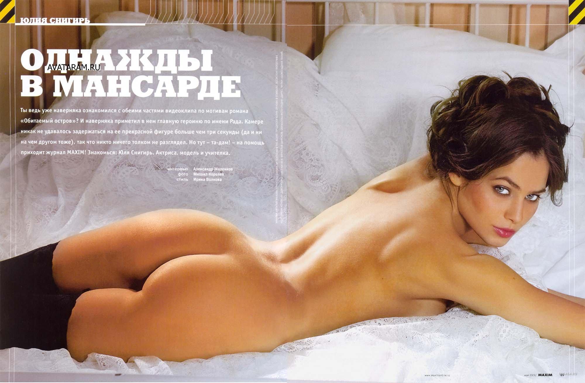 zhurnal-maksim-eroticheskie-foto