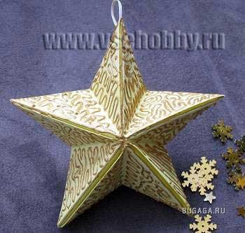 Я подарю тебе эту звезду)))