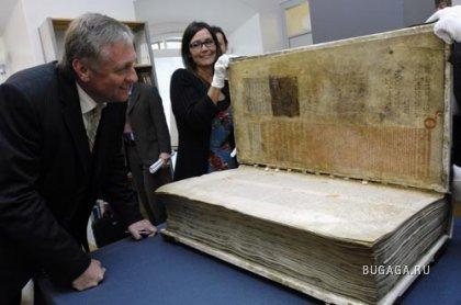 Библия дьявола (Codex Gigas)