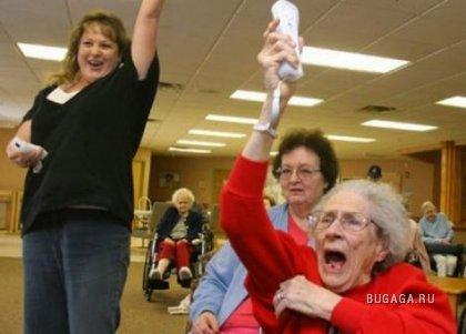 Веселье в доме престарелых