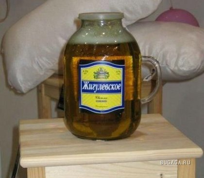 О пиво!!!