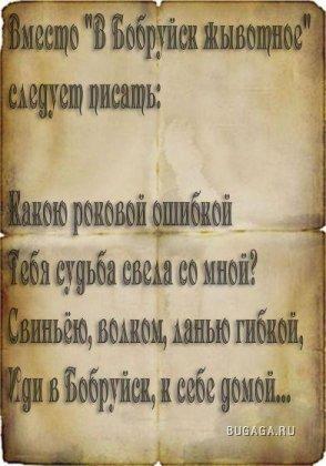 Как надо правильно комментить))
